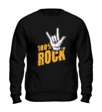 Свитшот 100% Rock