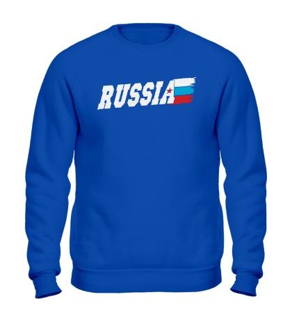Свитшот Fast Russia