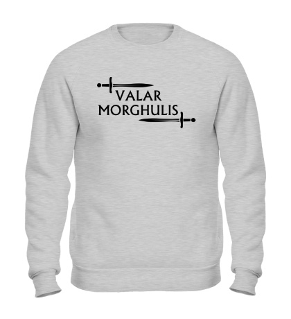 Свитшот Valar Morghulis: Logo
