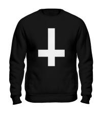 Свитшот Крест атеиста