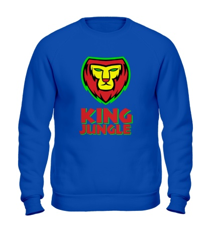Свитшот King Jungle