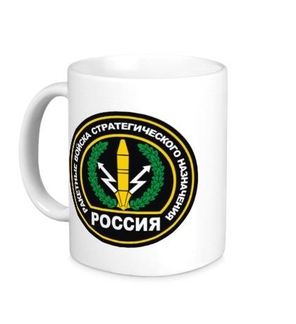 Керамическая кружка РВСН России
