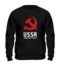 Свитшот USSR: Connecting Peoples