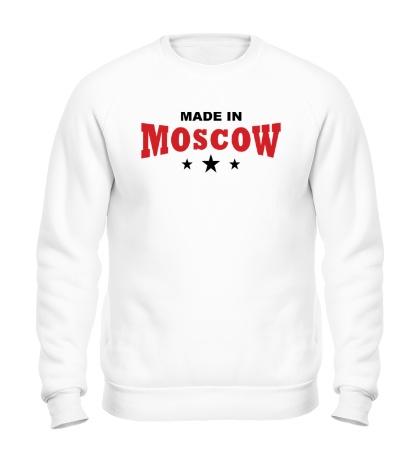 Свитшот Moscow made in