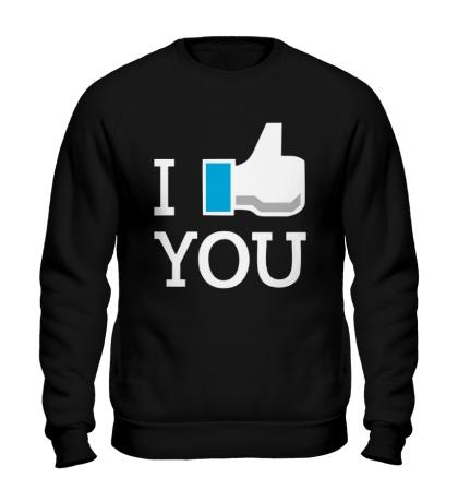 Свитшот I like you