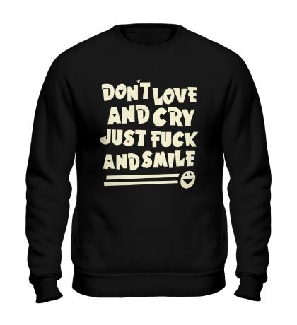 Свитшот Dont love and cry