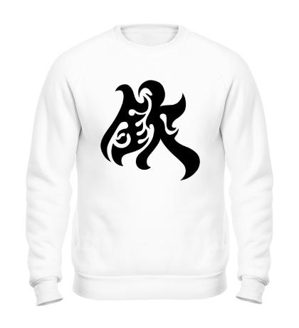 Свитшот Уважение: японский иероглиф