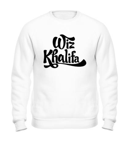 Свитшот Wiz Khalifa