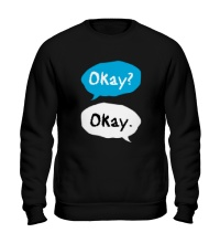 Свитшот Okay? Okay!
