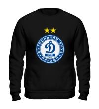 Свитшот FC Dinamo Kiev