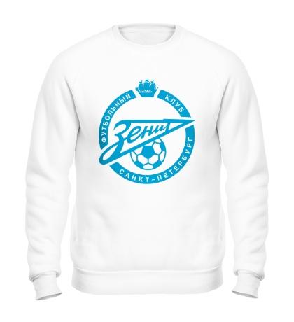 Свитшот FC Zenit Emblem