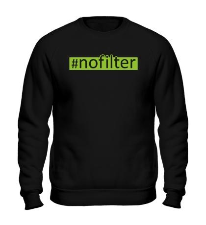 Свитшот Nofilter