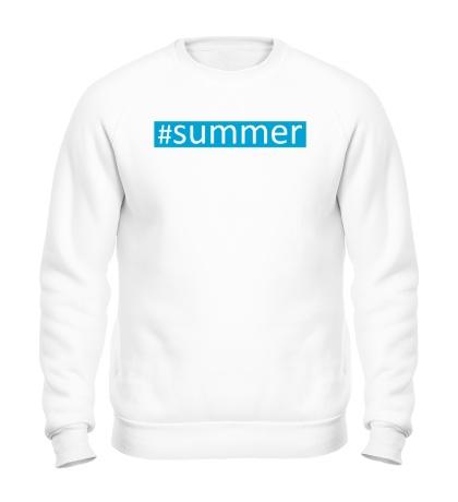 Свитшот Summer