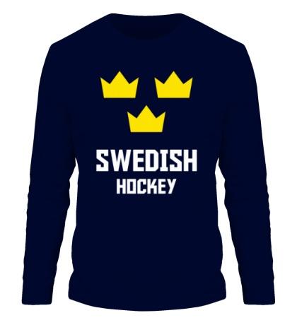 Мужской лонгслив Swedish Hockey