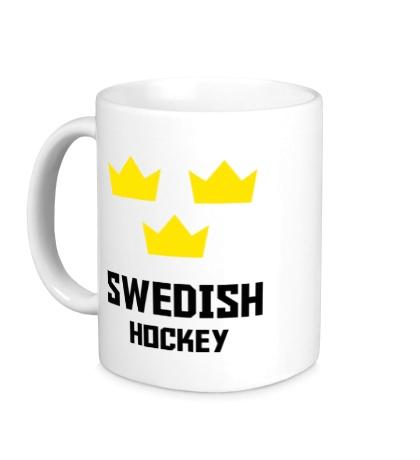 Керамическая кружка Swedish Hockey