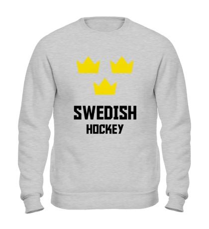 Свитшот Swedish Hockey