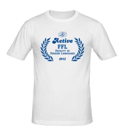 Мужская футболка НГПУ, Иностранные языки