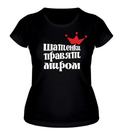 Женская футболка Шатенки правят миром
