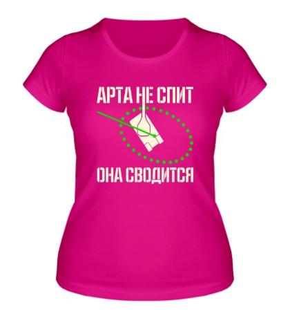 Женская футболка Арта не спит, свет