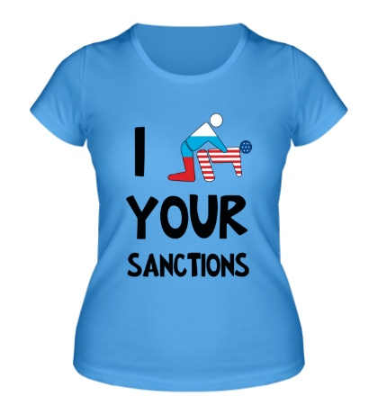 Женская футболка I your sanctions