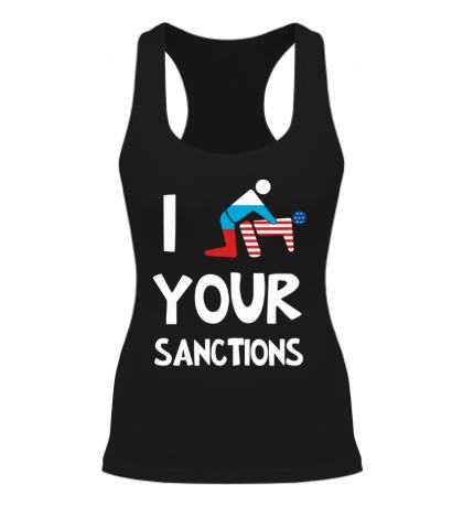 Женская борцовка I your sanctions