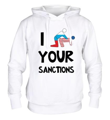 Толстовка с капюшоном I your sanctions