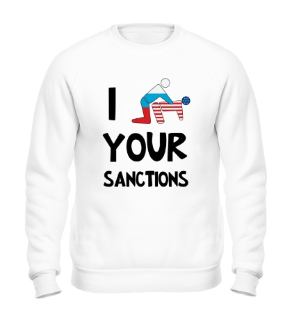 Свитшот I your sanctions