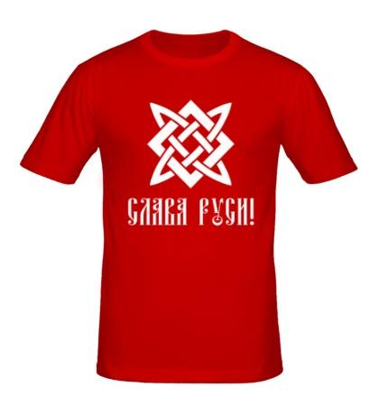 Мужская футболка Слава Руси