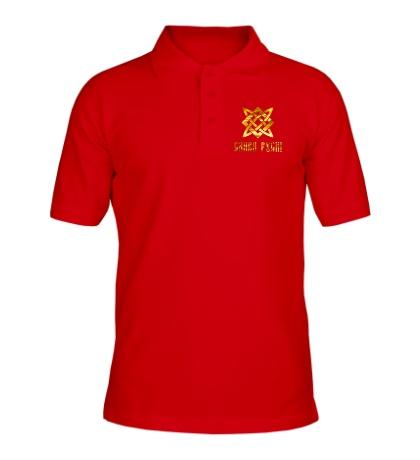 Рубашка поло Слава Руси, золото