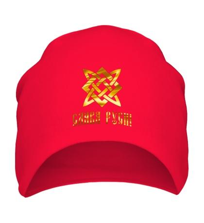 Шапка Слава Руси, золото