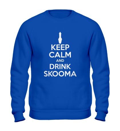 Свитшот Keep Calm & Drink Skooma