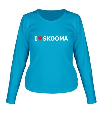 Женский лонгслив I love skooma