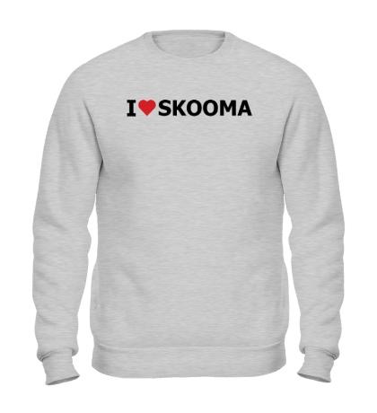 Свитшот I love skooma