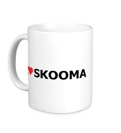 Керамическая кружка I love skooma