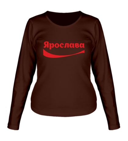 Женский лонгслив Ярослава
