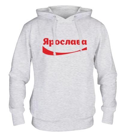 Толстовка с капюшоном Ярослава