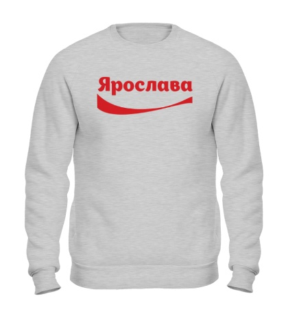 Свитшот Ярослава