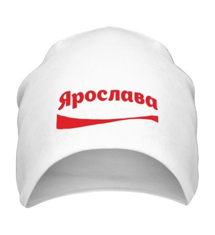 Шапка Ярослава