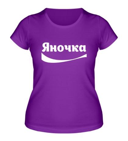 Женская футболка Яночка