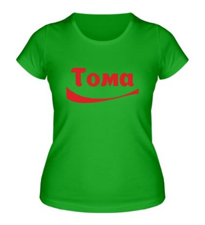 Женская футболка Тома