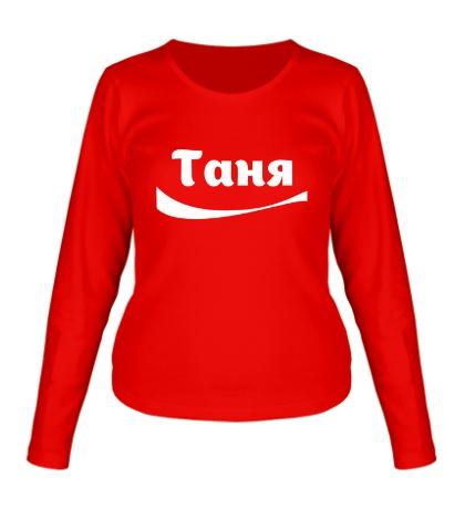 Женский лонгслив Таня