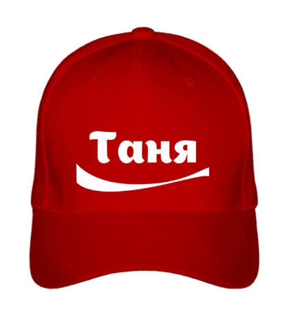 Бейсболка Таня