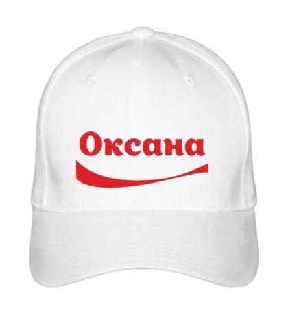 Бейсболка Оксана