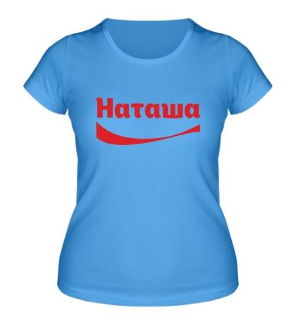 Женская футболка Наташа