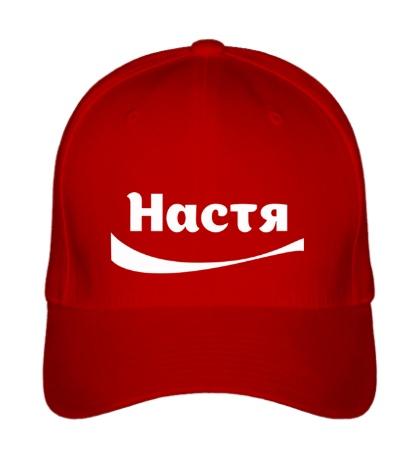 Бейсболка Настя