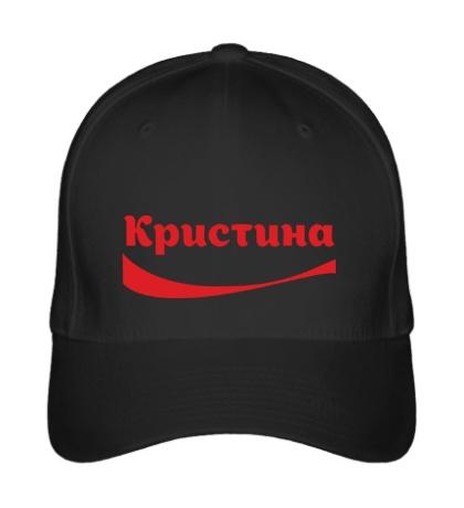 Бейсболка Кристина