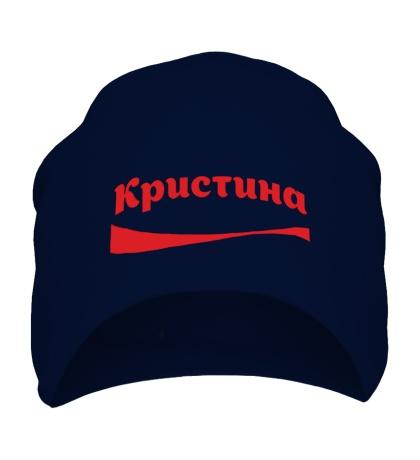 Шапка Кристина