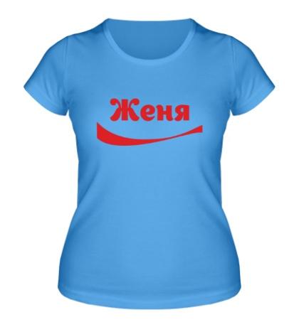 Женская футболка Женя