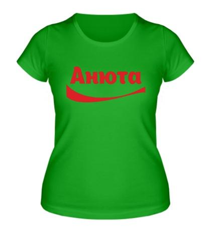 Женская футболка Анюта