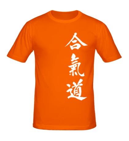 Мужская футболка Иероглифы Тхэквондо